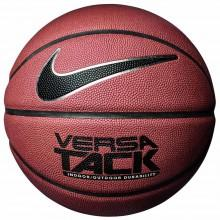 Nike accessories Versa Tack 8P Basketball Ball