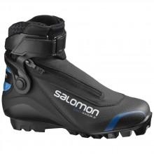 Salomon S/Race Skiathlon Pilot Junior