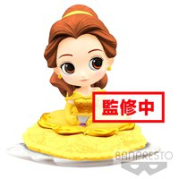 Banpresto Q Posket Disney Beauty And The Beast Belle A 14 cm