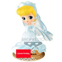 Banpresto Q Posket Disney Dreamy Style Special Collection Vol 2 Cinderella 14 cm